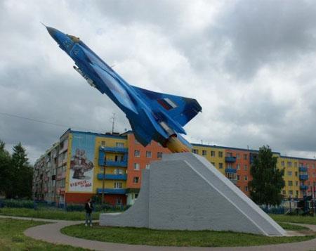Луховицкий самолет